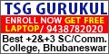 TSG Gurukul