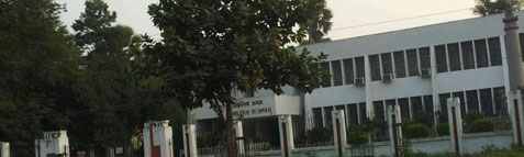 Bihar Public Service Commission Results