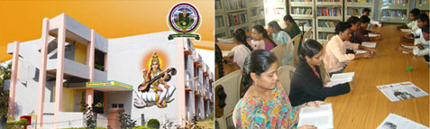 Vikrama Simhapuri University Results