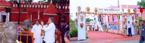 Indira Kala Sangeet Vishwa Vidyalaya Results