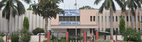 Mahatma Jyotiba Phule Rohilkhand University Results
