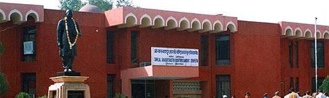 Shri Lal Bahadur Shastri Rashtriya Sanaskrit Vidyapeetha Results
