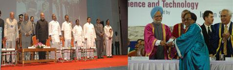 Acharya N. G. Ranga Agricultural University Results