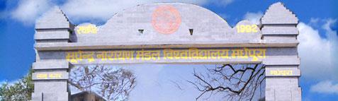 Bhupendra Narayan Mandal University Results