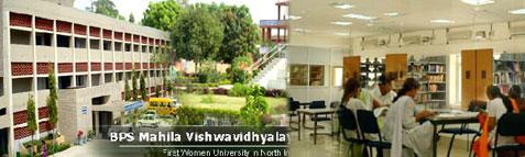Bhagat Phool Singh Mahila Vishwavidyalaya Results