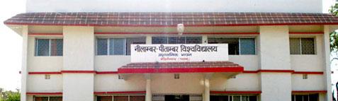 Nilamber-Pitamber University Results