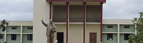 Vijayanagara Sri Krishnadevaraya University Results