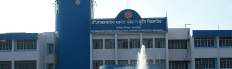 Dr. Balasaheb Sawant Konkan Krishi Vidyapeeth Results