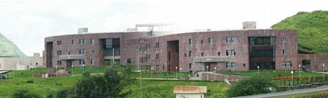 Maharashtra University of Health Sciences Results