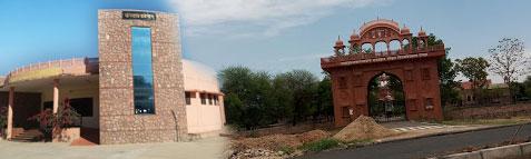 Jagadguru Ramanandacharya Rajasthan Sanskrit University Results