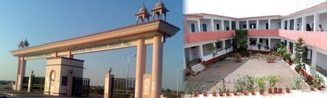 Maharaja Ganga Singh University Results