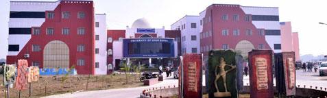 University of Gour Banga Results