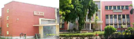 Uttar Pradesh Public Service Comission Results