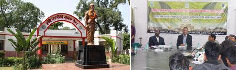 Chandra Shekhar Azad University of Agriculture & Technology Results