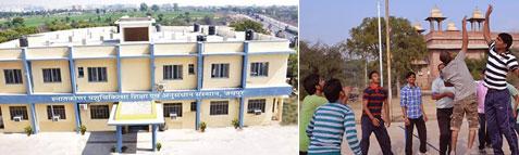 Rajasthan University of Veterinary and Animal Sciences, Bikaner Results