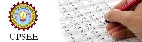 Uttar Pradesh State Entrance Examination Results
