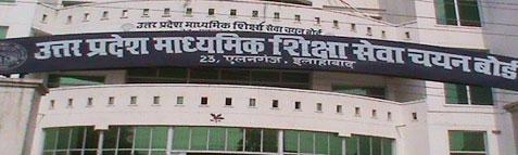 Uttar Pradesh Secondary Education Service Selection Board Results